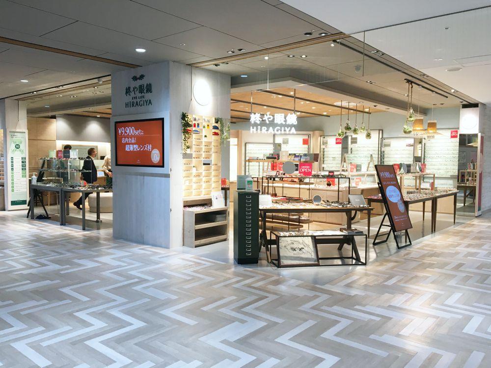 加古川店 写真